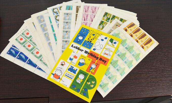 ふみの日にちなむ郵便切手