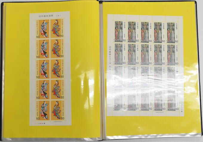 特殊切手と切手趣味週間