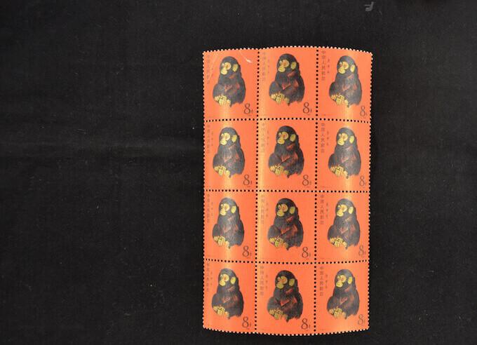 中国切手の赤猿
