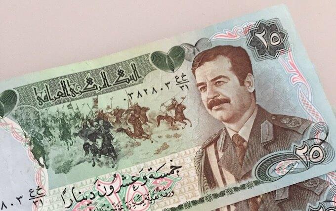 サダム・フセインの外国古銭