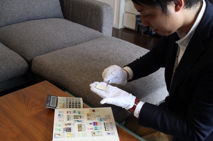 バイセルの切手査定