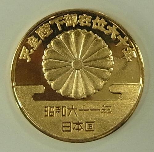 天皇陛下御即位記念10万円金貨㈪