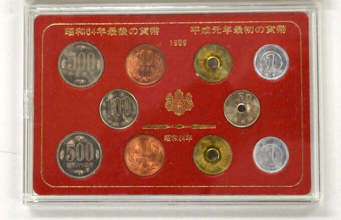 昭和64年硬貨