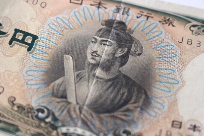 聖徳太子の100円札