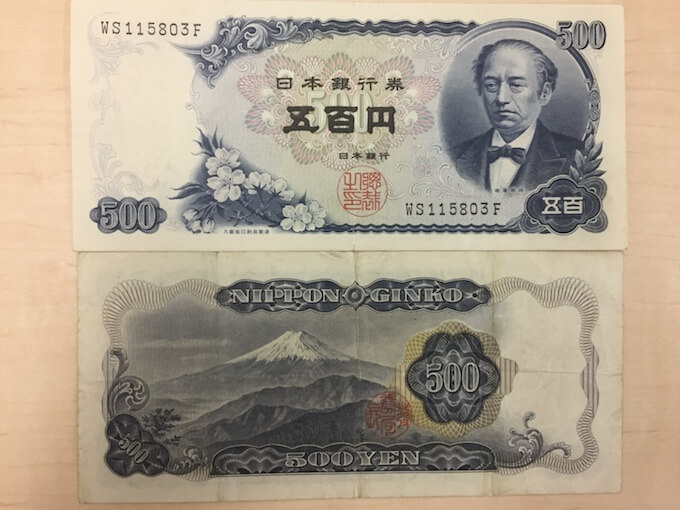 札 価値 円 100