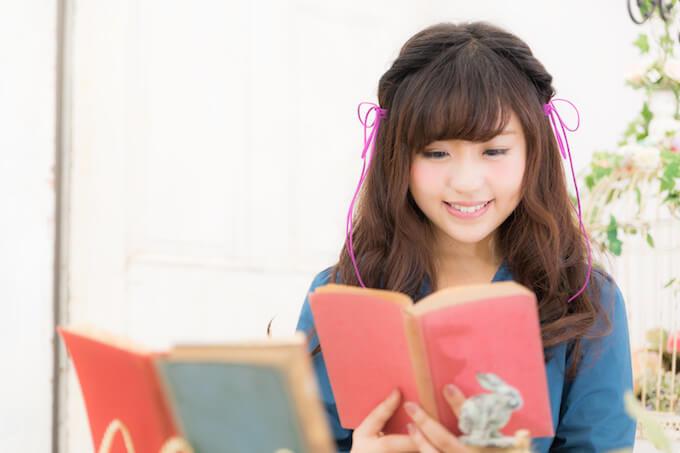 読書を楽しむ女の子