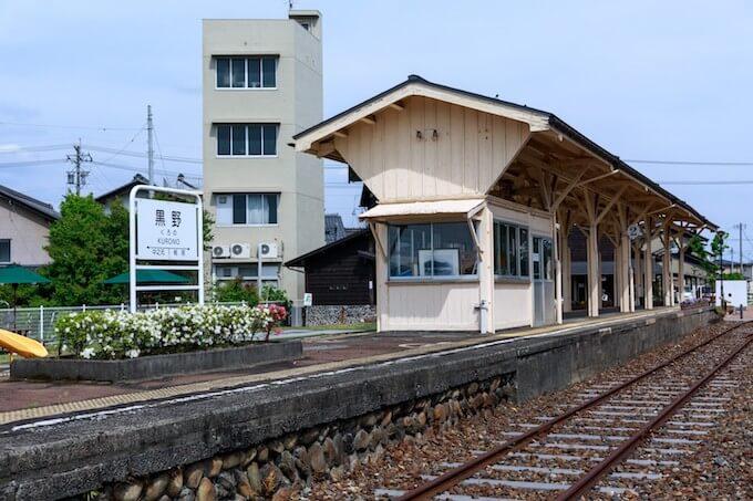 名古屋の廃線駅