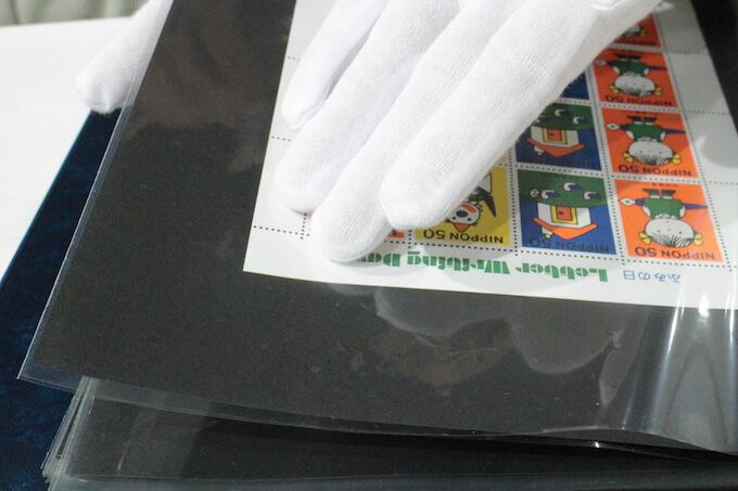 切手シートの査定